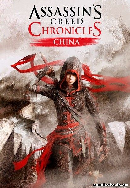 Assassins Creed Chronicles Chi...