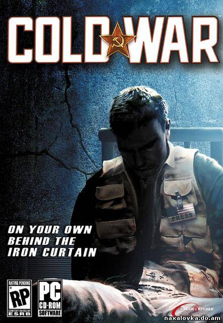 Cold War (2005) PC